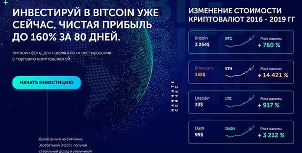 Big Bitcoin Bank
