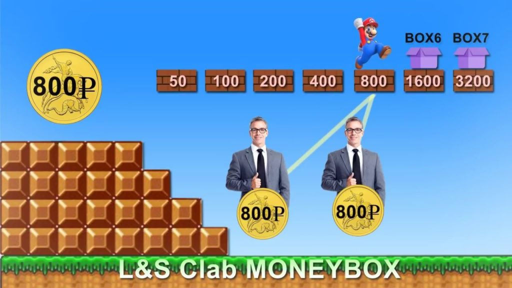 L&S Club MoneyBox