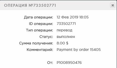 Выплата из BitRush