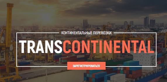 Trans Continental