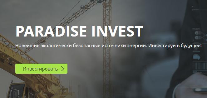Paradise Invest