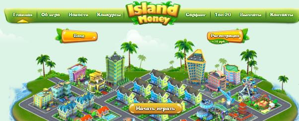 Island Money