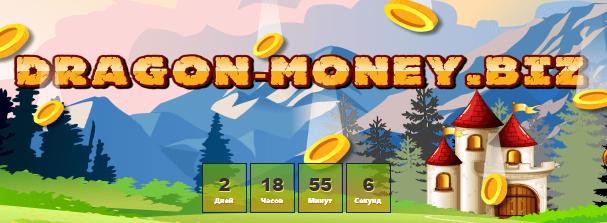 Dragon-Money