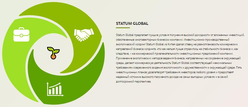 Statum Global