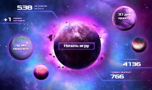 Space-galactic.ru