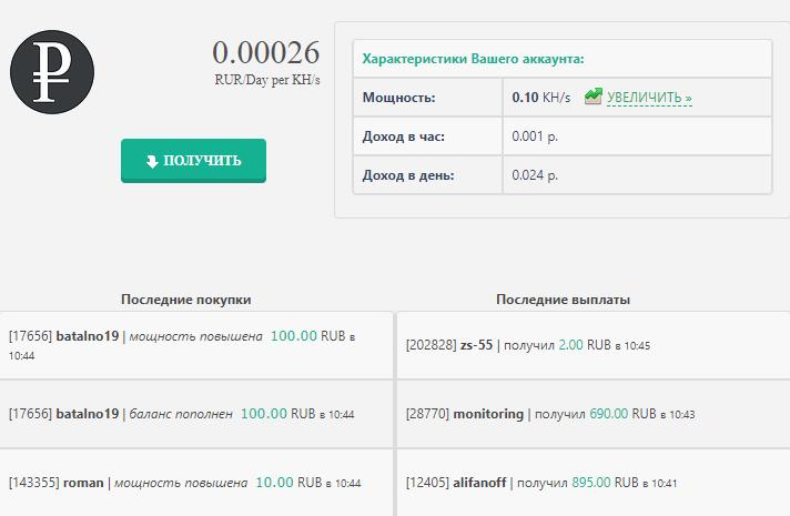 Weblider.net