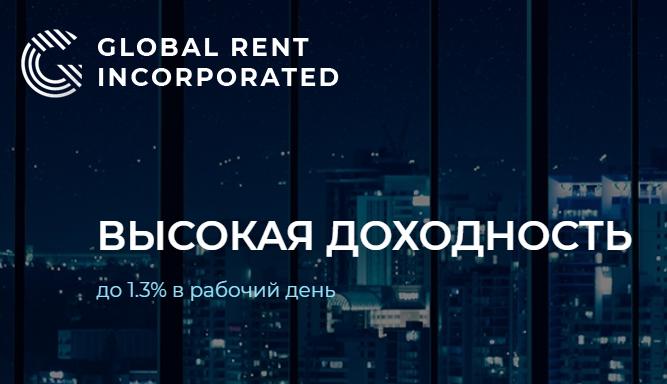 Отзыв про Global Rent Inc