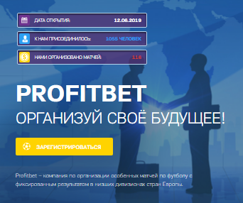 Profitbet