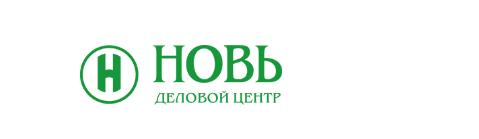 бизнес центр «Новь»