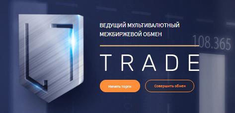 L7 Trade