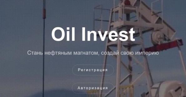 Oil Invest