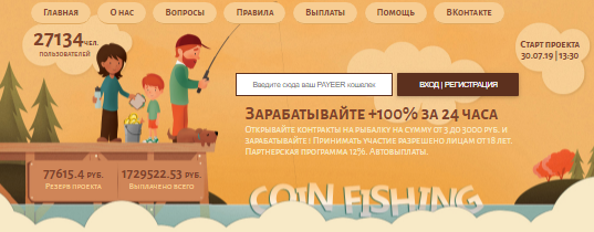 CoinFishing.art