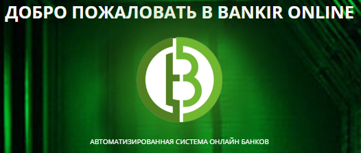 Bankir Online