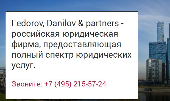 fpilegal.ru