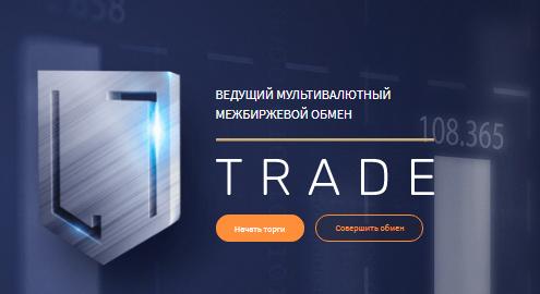 L7.trade