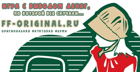 Ff-original.ru