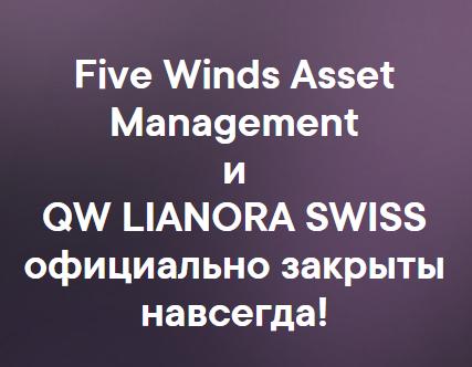 Five Winds Asset Management