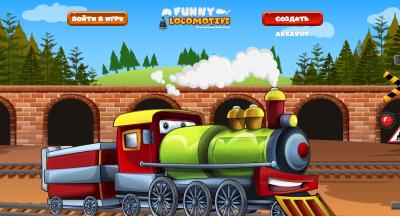 Funny Locomotive