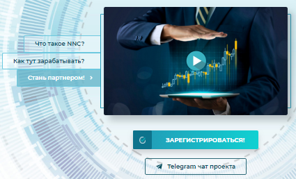NNC Systems