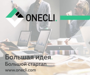 onecli.com