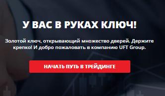 UFT Group
