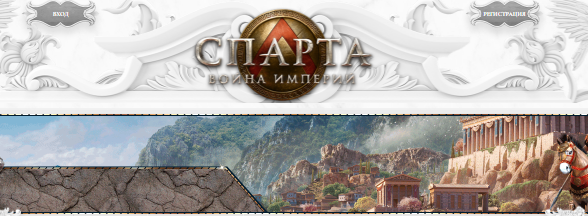 Sparta War Empires