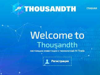 Thousandth