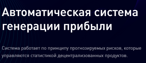 Новости Finiko