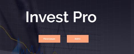 Invest-pro