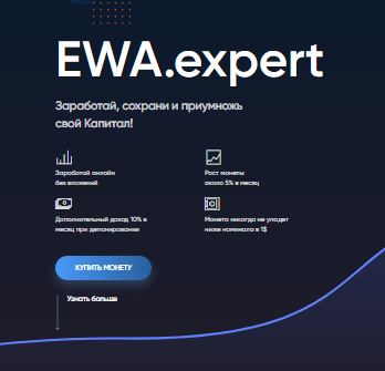 EWA.expert