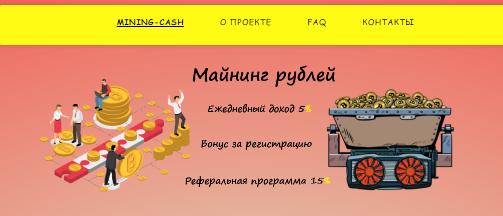 Mining-Cash